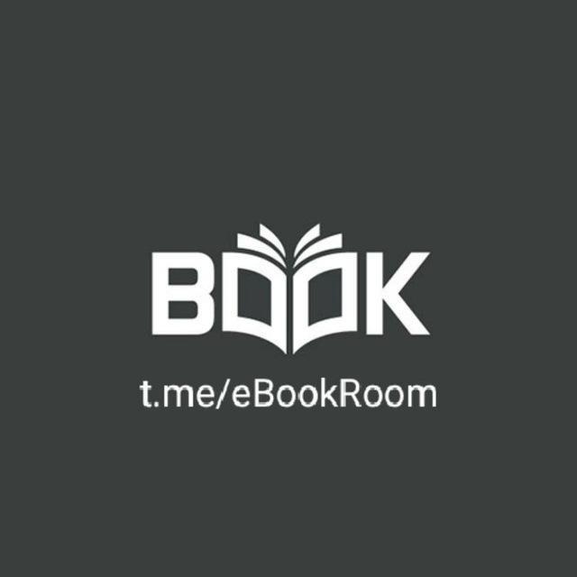 eBook Room Telegram Channel