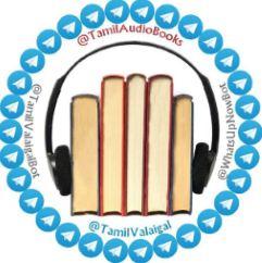 Tamil AudioBooks Telegram Channel