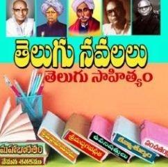 Telegram Channel for Telugu Books